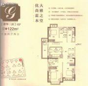 恒大悦龙台3室2厅2卫122平方米户型图
