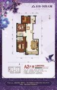 众和・国韵天城3室2厅2卫0平方米户型图