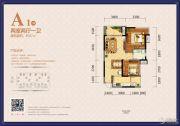 邦泰・国际社区(北区)2室2厅1卫67平方米户型图