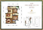 万晟城・华府3室2厅2卫105--106平方米户型图