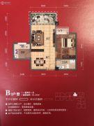 中央学府1室2厅1卫61平方米户型图