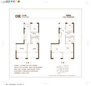 紫金湾4室3厅2卫128平方米户型图