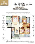 蓝城印象4室2厅2卫170--206平方米户型图