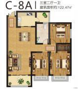 美伦山水华府3室2厅1卫122平方米户型图