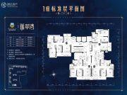 锦绣海湾城3室2厅2卫102--126平方米户型图
