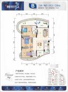 清凤・椰林湾3室2厅2卫79平方米户型图
