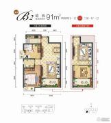 锦都荟2室2厅1卫91平方米户型图