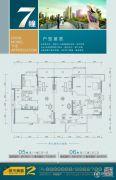 城市美林1室2厅1卫88平方米户型图