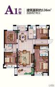 交通紫园4室2厅2卫136平方米户型图