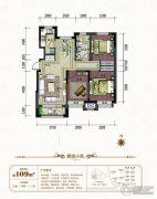 中铁城3室2厅1卫109平方米户型图