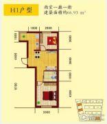 南台花园1室1厅1卫66平方米户型图