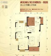 东邦城市广场2室2厅2卫97平方米户型图