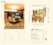 雅居乐・御宾府4室2厅4卫181平方米户型图