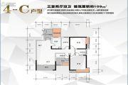 樊华广场3室2厅2卫109平方米户型图
