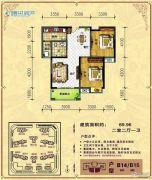 中央新城2室2厅1卫89平方米户型图