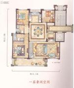 中梁温岭印象4室3厅3卫153平方米户型图