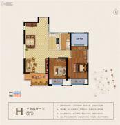 宝能城市广场3室2厅1卫99平方米户型图