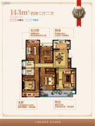 紫银东郡4室2厅2卫143平方米户型图