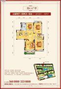 新城壹号3室2厅1卫127平方米户型图