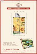 新城壹号2室2厅1卫90平方米户型图