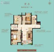 恒基水榭华城3室2厅1卫98平方米户型图