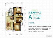 燕郊孔雀城3室2厅1卫88平方米户型图