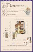 康田紫悦府3室2厅2卫73平方米户型图