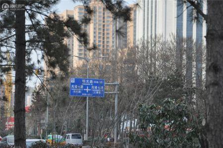 旭弘光合中心