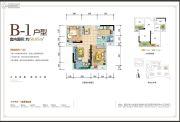 通用晶城2室2厅1卫58平方米户型图
