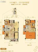 碧桂园东湖世家0室0厅0卫179平方米户型图