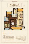 扬州新城吾悦广场3室2厅2卫122平方米户型图