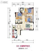 宇众悦城3室2厅2卫81平方米户型图