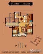 佳源名溪花苑3室2厅2卫139平方米户型图