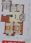 恒利新城2室2厅1卫65--66平方米户型图