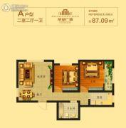 荣安广场2室2厅1卫87平方米户型图