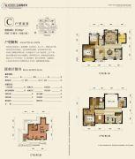 楚霖・鼎观世界二期4室3厅2卫190平方米户型图