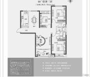 正弘高新数码港3室2厅2卫126平方米户型图