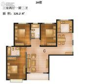 城南绿地3室2厅2卫126平方米户型图