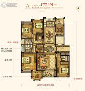 立体城6室2厅3卫177--191平方米户型图
