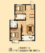 兴业・大连花园2室2厅1卫86平方米户型图