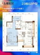 恒基五洲家园4室2厅2卫108平方米户型图