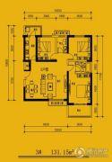 文锦新城3室2厅2卫131平方米户型图