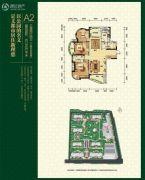 公园世家3室2厅2卫134平方米户型图