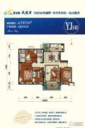 碧桂园凤凰湾4室2厅2卫141平方米户型图
