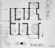 永邦天汇3室2厅2卫137平方米户型图
