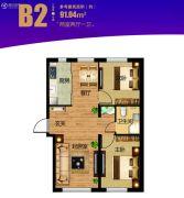 永泰城2室2厅1卫0平方米户型图