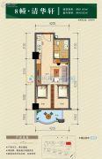 五星国际广场2室1厅1卫61平方米户型图