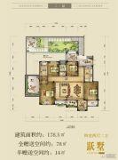 融创前海中心4室2厅2卫178平方米户型图