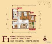 CBD数码城2室2厅1卫79平方米户型图