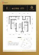 中海文昌公馆3室2厅2卫0平方米户型图